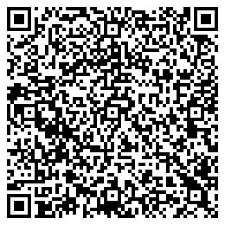 QR-код с контактной информацией организации ОКТЯБРЬСКАЯ Ж/Д
