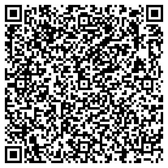 QR-код с контактной информацией организации Фитнес клуб Тетра