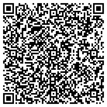 QR-код с контактной информацией организации КОНСАЛТ-БЮРО, ЗАО