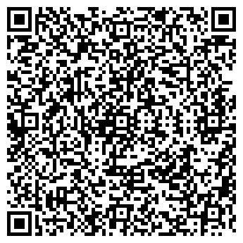 QR-код с контактной информацией организации КОНТРАЛЬТО, ООО