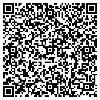 QR-код с контактной информацией организации КОСМЕТИК-КЛУБ, ЧП