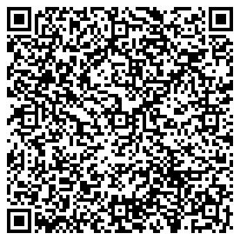QR-код с контактной информацией организации ООО Staff House
