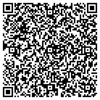 QR-код с контактной информацией организации ГИДРАВЛИКА ООО