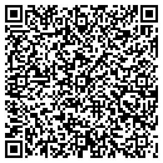 QR-код с контактной информацией организации ООО «АСПО»