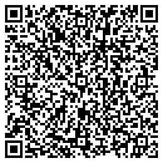 QR-код с контактной информацией организации КОПИ-С, ООО