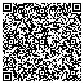QR-код с контактной информацией организации ОДИН-ОДИН, ООО