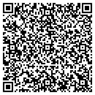 QR-код с контактной информацией организации АНДРОМЕДА, ЗАО