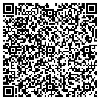 QR-код с контактной информацией организации АХТАМАР, ООО