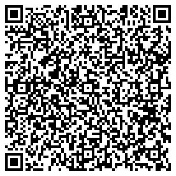 QR-код с контактной информацией организации «Комбинат благоустройства»