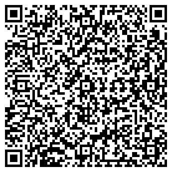 QR-код с контактной информацией организации БИСТРО МИНИ-КАФЕ, ЧП