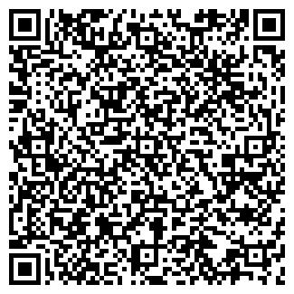 QR-код с контактной информацией организации ДУБРАВА ООО ГЕЯ