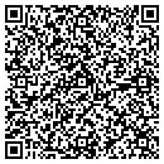 QR-код с контактной информацией организации ЛАГУНА, ЗАО