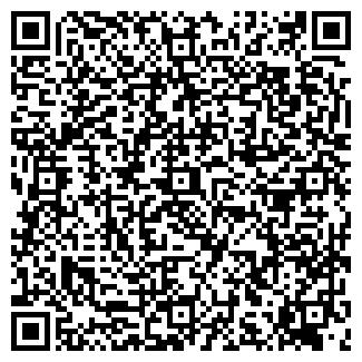QR-код с контактной информацией организации У АРТУРА