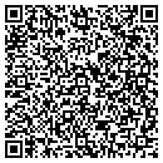 QR-код с контактной информацией организации ЧЕРСКАЯ