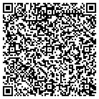 QR-код с контактной информацией организации ЭВЕРЕСТ КАФЕ-БИСТРО