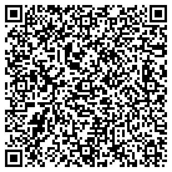 QR-код с контактной информацией организации ЭКСПРЕСС-КАФЕ, ЧП