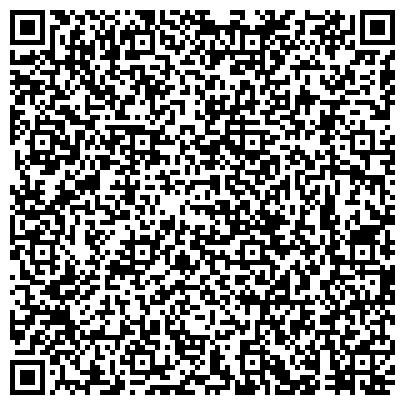 """QR-код с контактной информацией организации ООО Детский центр """"Волшебный (Летучий) корабль"""""""