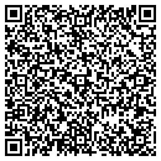 QR-код с контактной информацией организации СМУ № 285, ЗАО