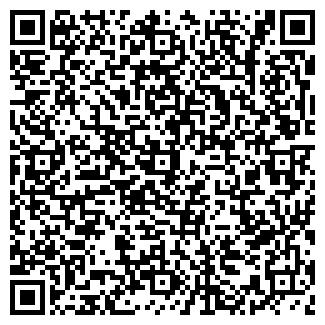QR-код с контактной информацией организации АВИАТОР, ООО