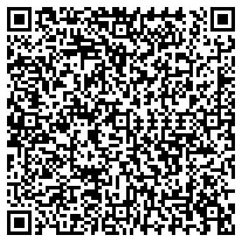 QR-код с контактной информацией организации ГЕФЕСТ ПЦ, ООО