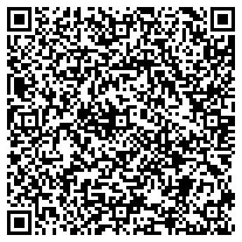 QR-код с контактной информацией организации ЭЛЕРО ЛТД, ЗАО