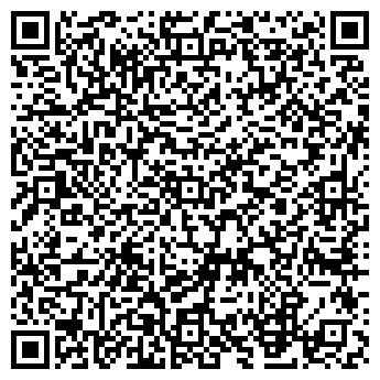 QR-код с контактной информацией организации Сервисный центр Pedant.kz