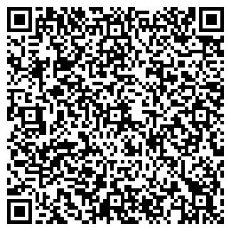 QR-код с контактной информацией организации ДОВЕРИЕ СЛУЖБА
