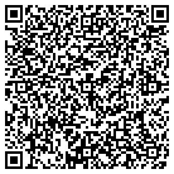 QR-код с контактной информацией организации БЕЗДЕНЕЖНЫХ П. Н., ЧП