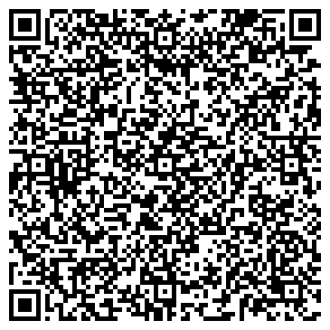 QR-код с контактной информацией организации ГОСТИНИЧНЫЙ КОМПЛЕКС ОЗЕРНЫЙ ООО