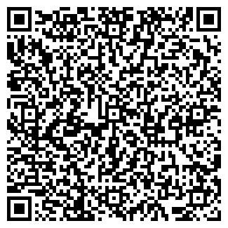 QR-код с контактной информацией организации ПОЛИС И К, ЗАО