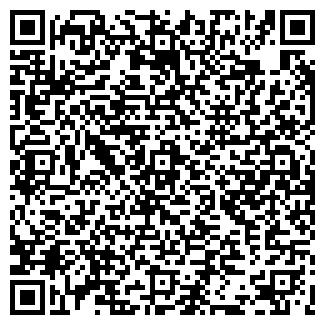QR-код с контактной информацией организации БУКСИР