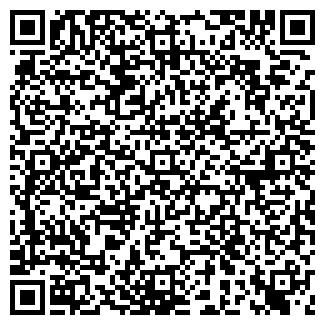 QR-код с контактной информацией организации ДАЛЬ, ЧП