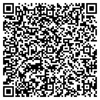 QR-код с контактной информацией организации ИП Пащенко В.В.