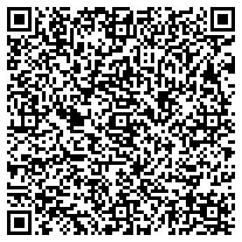 QR-код с контактной информацией организации РОСТЭК-ТЕРМИНАЛ, ЗАО