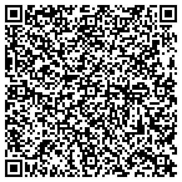 """QR-код с контактной информацией организации ООО """"Готика"""" Саранск"""