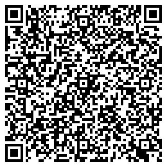 QR-код с контактной информацией организации ТЕЛЕБОКС