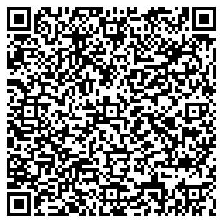 QR-код с контактной информацией организации ЯРКИЙ МИР ОПТИКА