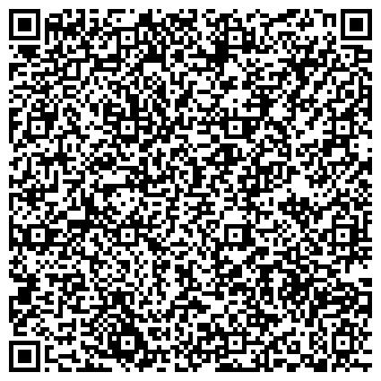 QR-код с контактной информацией организации ОБЛАСТНАЯ ПРОФСОЮЗНАЯ ОРГАНИЗАЦИЯ РАБОТНИКОВ ГОСУДАРСТВЕННЫХ УЧРЕЖДЕНИЙ И ОБЩЕСТВЕННОГО ОБСЛУЖИВАНИЯ