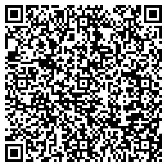 QR-код с контактной информацией организации Бухгалтер А
