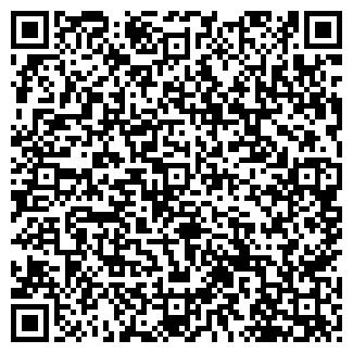 QR-код с контактной информацией организации ДРСУ 123