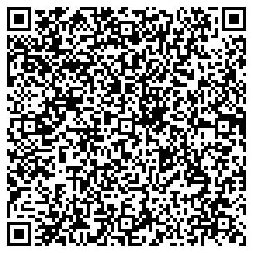QR-код с контактной информацией организации ОБЛАСТНАЯ ПРОФСОЮЗНАЯ ОРГАНИЗАЦИЯ РАБОТНИКОВ СВЯЗИ