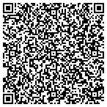 QR-код с контактной информацией организации Hegelmann Transporte