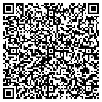 QR-код с контактной информацией организации ИСКРА МУП