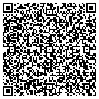 QR-код с контактной информацией организации НАДЕЖДА ДЕТСКИЙ ЦЕНТР,, МОУ