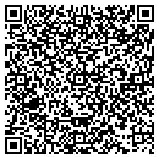 QR-код с контактной информацией организации ЛУЧИНА