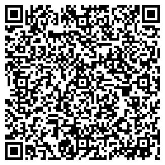 QR-код с контактной информацией организации НОВАЯ МОДА