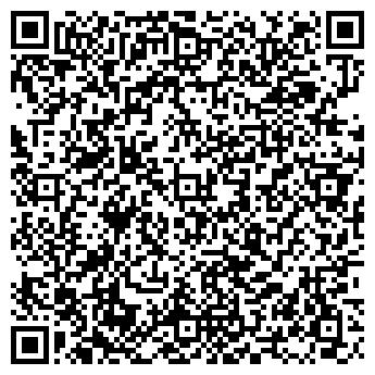 QR-код с контактной информацией организации ООО Валерия Тур