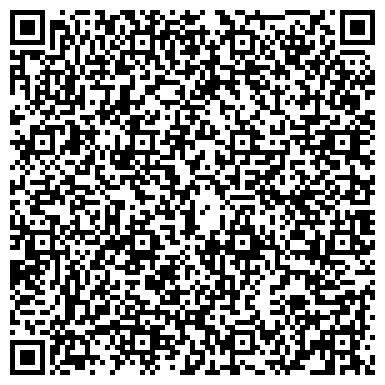 QR-код с контактной информацией организации ЦЕНТР ПРОИЗВОДСТВЕННО-ТЕХНОЛОГИЧЕСКОЙ КОМПЛЕКТАЦИИ, ООО