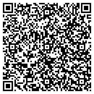 QR-код с контактной информацией организации ОсОО Фитнес клуб Дасмия