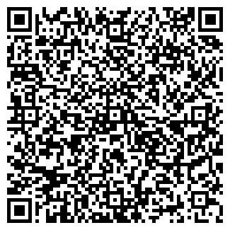 QR-код с контактной информацией организации ВЕРХОЛИНСКИЙ СХПК